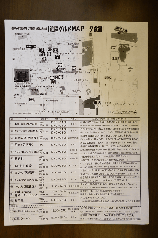 f:id:tonogata:20150916225513p:plain