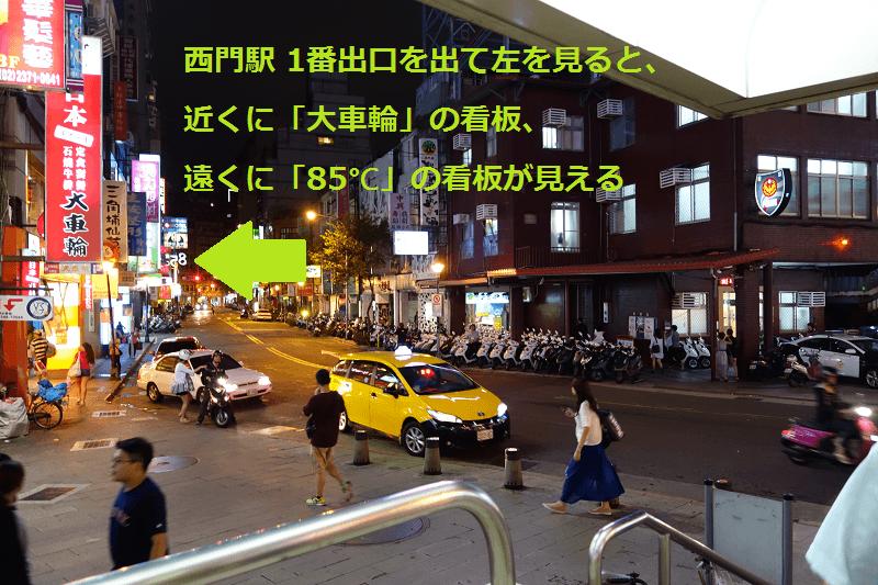 f:id:tonogata:20150923012401p:plain:w400