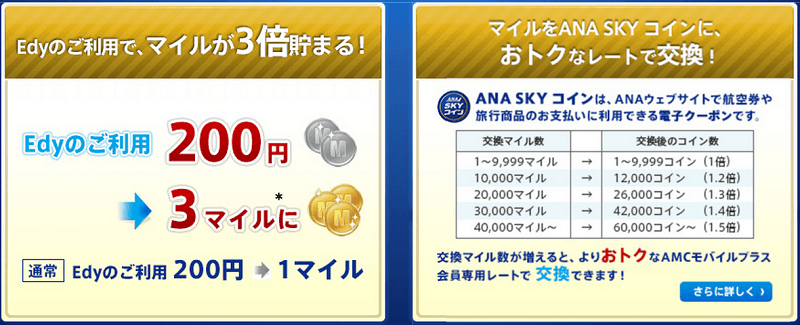 f:id:tonogata:20150928230720p:plain:w400