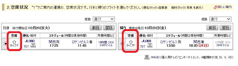 f:id:tonogata:20150930230202p:plain