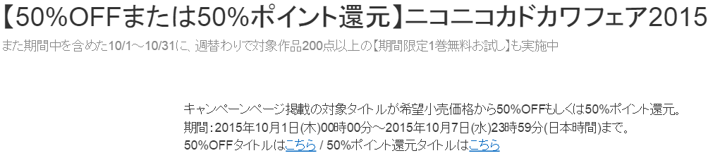 f:id:tonogata:20151001234250p:plain:w400