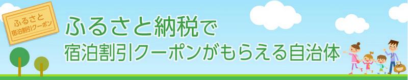 f:id:tonogata:20151010102516p:plain:w400