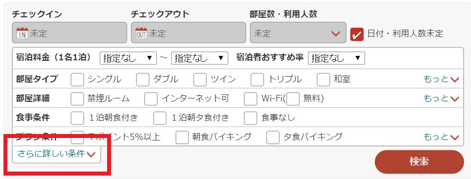 f:id:tonogata:20151010103440p:plain