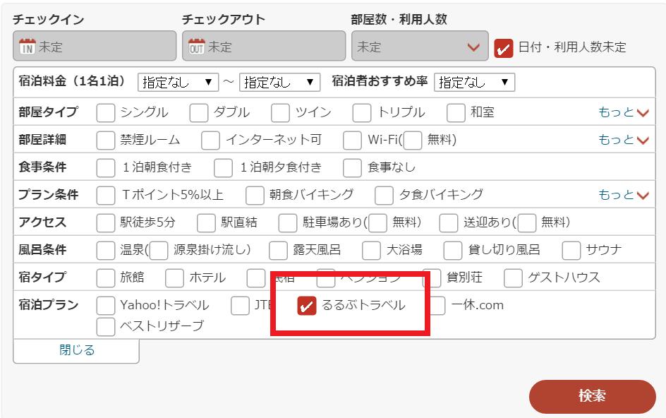 f:id:tonogata:20151010103448p:plain