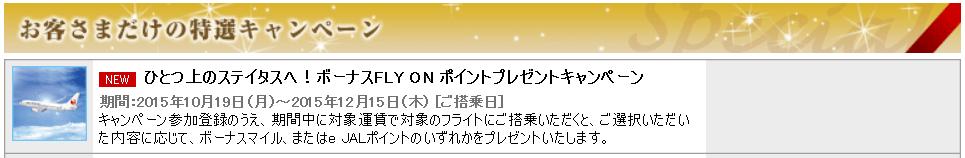 f:id:tonogata:20151010142623p:plain