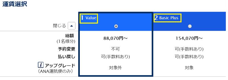 f:id:tonogata:20151012145804p:plain