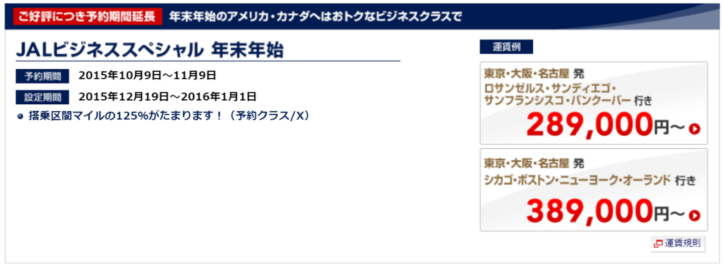 f:id:tonogata:20151024161110p:plain