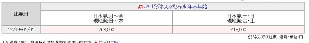 f:id:tonogata:20151024161204p:plain