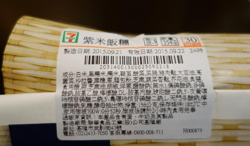 f:id:tonogata:20151025121519p:plain
