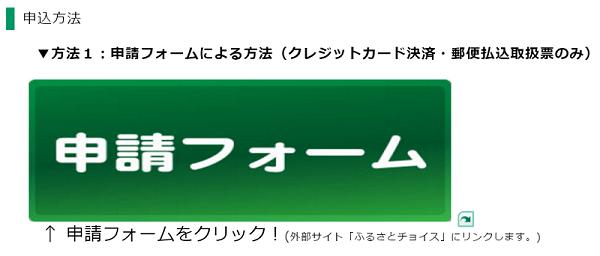 f:id:tonogata:20151027000543p:plain:w400