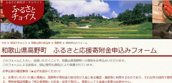 f:id:tonogata:20151027002817p:plain:w400