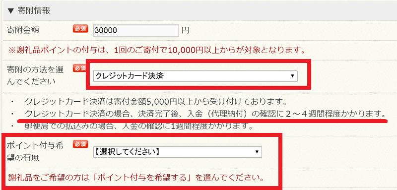 f:id:tonogata:20151027003609p:plain:w400