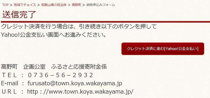 f:id:tonogata:20151027003733p:plain:w400