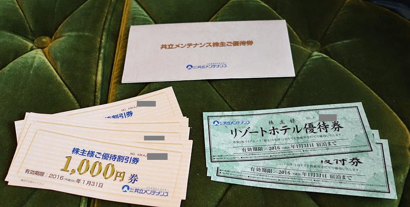 f:id:tonogata:20151101170606p:plain