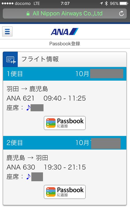 f:id:tonogata:20151103200534p:plain:w300