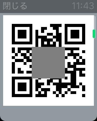 f:id:tonogata:20151103201227p:plain
