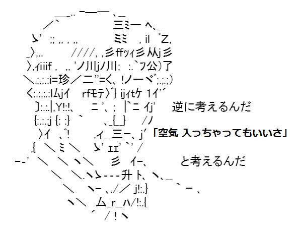f:id:tonogata:20151108160815p:plain