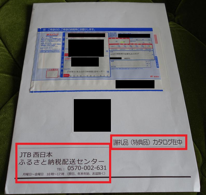 f:id:tonogata:20151121134330p:plain