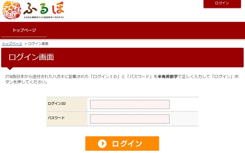 f:id:tonogata:20151121142008p:plain