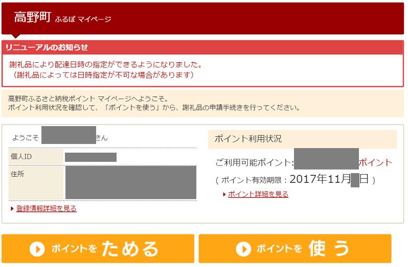 f:id:tonogata:20151121142033p:plain