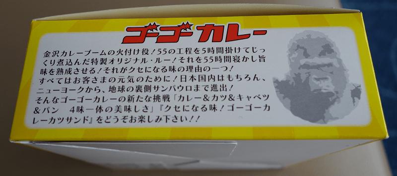 f:id:tonogata:20151121200339p:plain