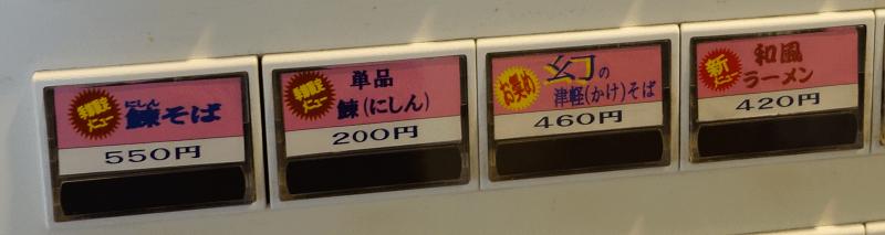 f:id:tonogata:20151121213451p:plain