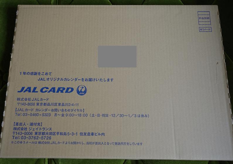 f:id:tonogata:20151123182031p:plain:w400