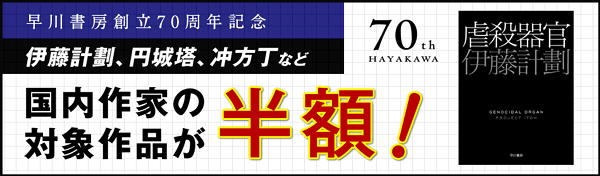 f:id:tonogata:20151127235800p:plain:w400