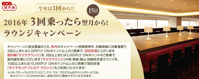 f:id:tonogata:20151128191846p:plain:w400