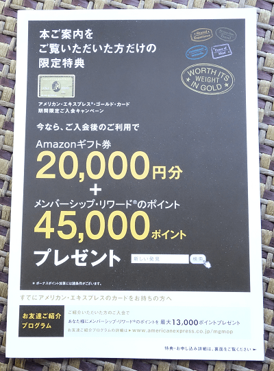 f:id:tonogata:20151205125510p:plain:w300