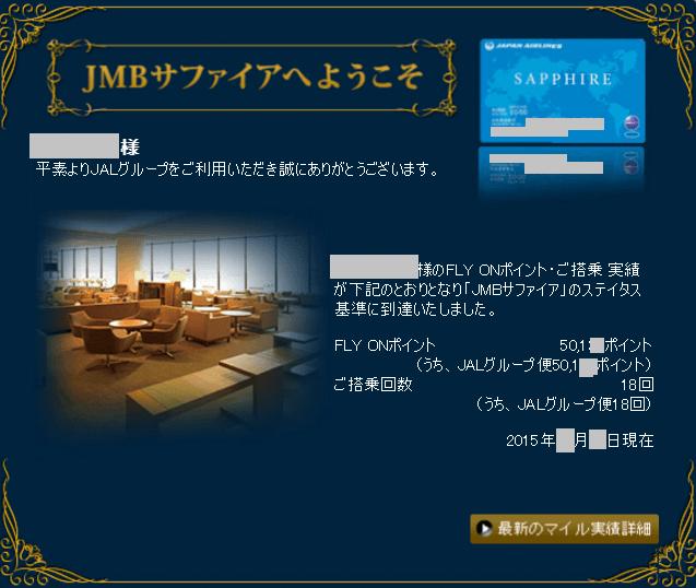 f:id:tonogata:20151206123321p:plain:w400