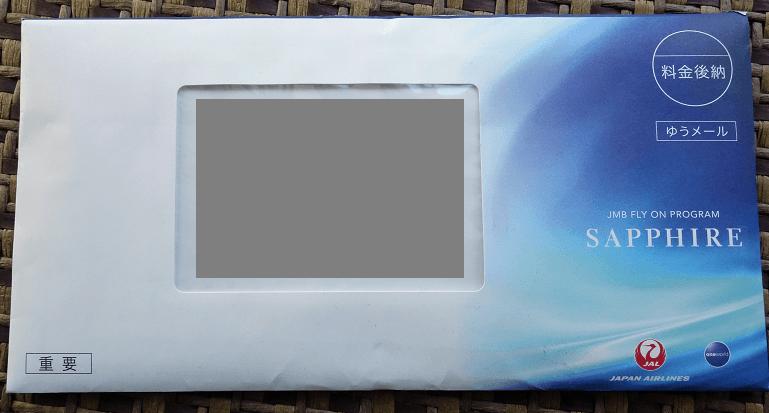 f:id:tonogata:20151206133645p:plain:w400