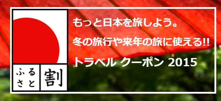 f:id:tonogata:20151207232703p:plain