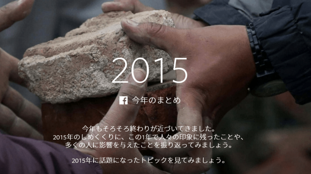 f:id:tonogata:20151212180137p:plain:w400