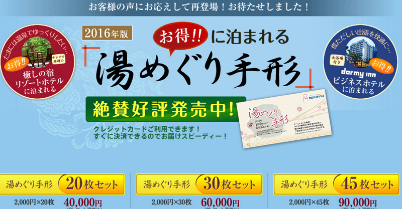 f:id:tonogata:20151212182012p:plain:w400