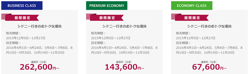 f:id:tonogata:20151212201653p:plain:w400