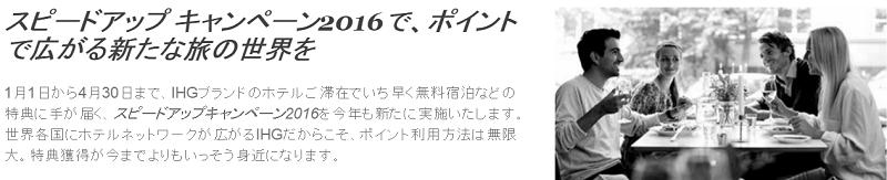 f:id:tonogata:20151217004242p:plain:w400