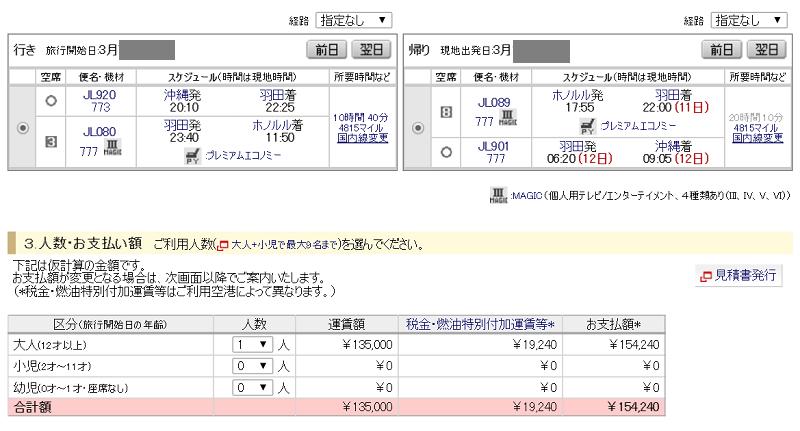 f:id:tonogata:20160111214919p:plain:w400