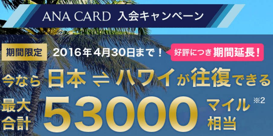 f:id:tonogata:20160117170919p:plain:w400