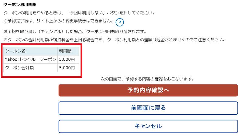 f:id:tonogata:20160120004801p:plain:w400