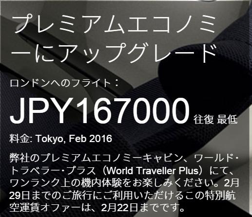 f:id:tonogata:20160123141526p:plain:w300