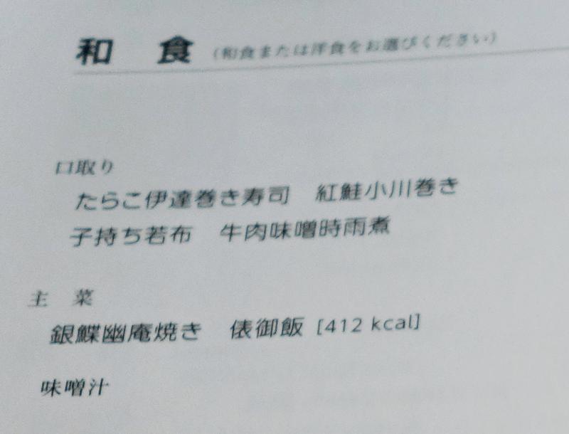f:id:tonogata:20160131183457p:plain:w400