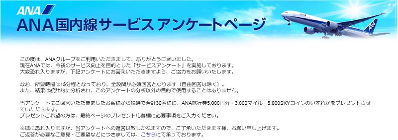 f:id:tonogata:20160206183522p:plain:w400