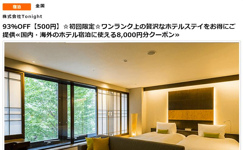 f:id:tonogata:20160217004336p:plain:w400