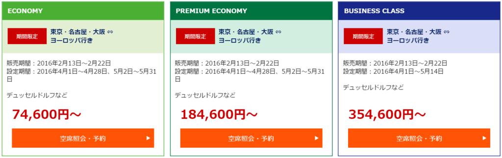 f:id:tonogata:20160220093326p:plain:w400