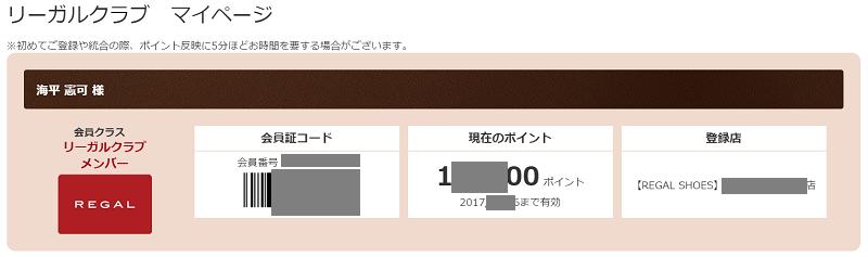 f:id:tonogata:20160305224357p:plain