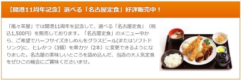 f:id:tonogata:20160318003358j:plain:w400