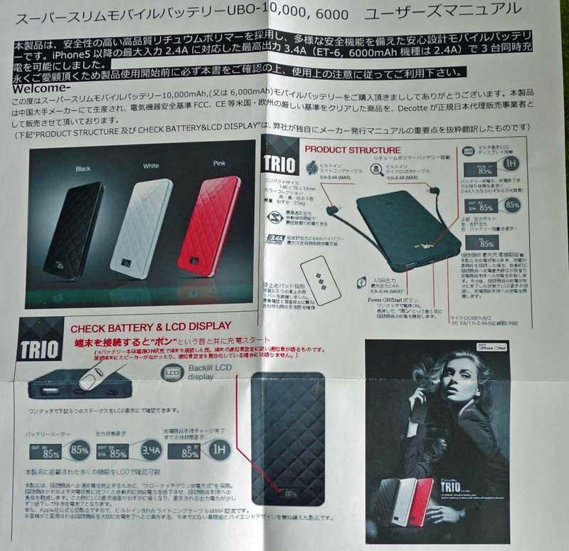 f:id:tonogata:20160320173313j:plain:w400