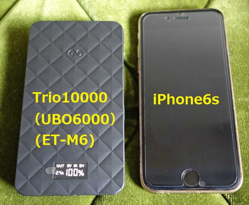 f:id:tonogata:20160320173347j:plain:w400