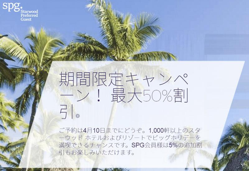 f:id:tonogata:20160403100424p:plain:w400
